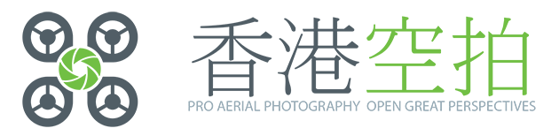 香港空拍有限公司 HK Aerial Photography Co., Ltd.